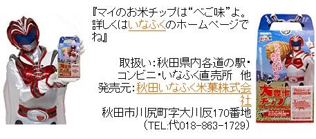 c0051760_231496.jpg