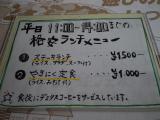 a0032763_21133479.jpg
