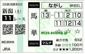 b0042567_1261496.jpg