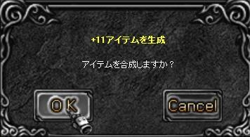 f0109674_19553097.jpg