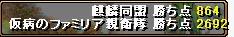 f0160977_0431421.jpg