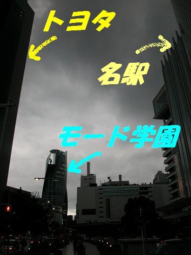 b0059978_0141120.jpg