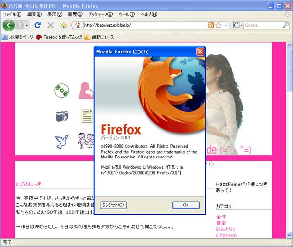 b0139479_1335193.jpg