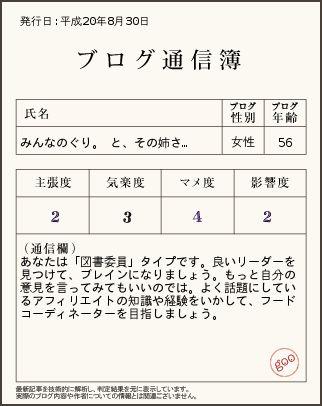 b0000885_825417.jpg