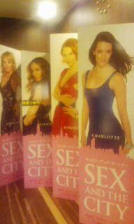 """Sex and The City\"" ~Forgiveness, 許すということ。_e0142585_10365125.jpg"