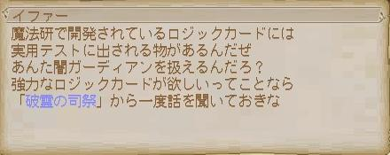 a0077600_6142918.jpg