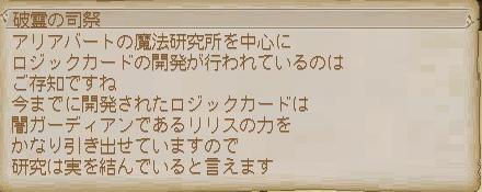 a0077600_6171068.jpg