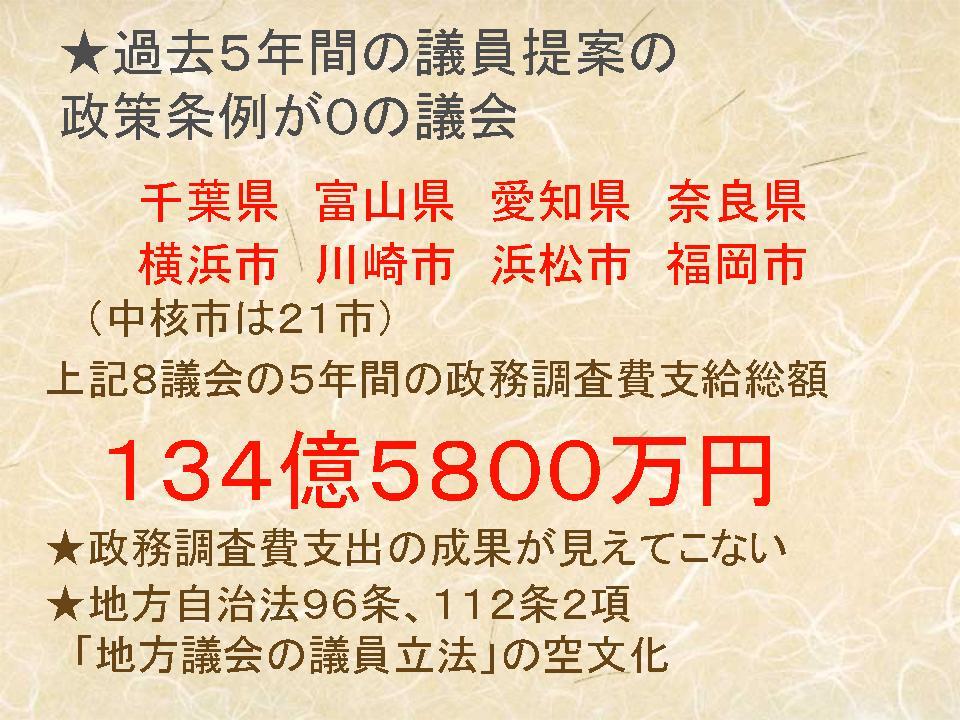 d0011701_6261039.jpg