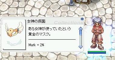 d0134801_19335068.jpg