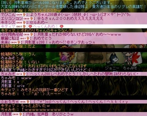f0006510_20565143.jpg
