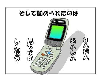 e0062214_1711052.jpg