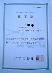 f0115721_738460.jpg