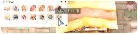 f0057322_164085.jpg