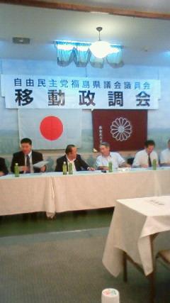 自民党移動政調会_d0003224_161192.jpg