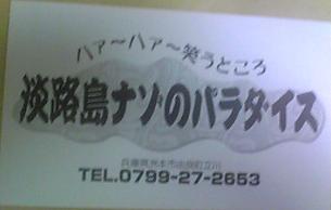 f0062430_14293696.jpg