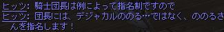 f0087533_0463565.jpg