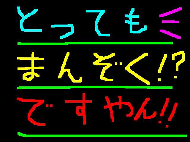f0056935_18364071.jpg