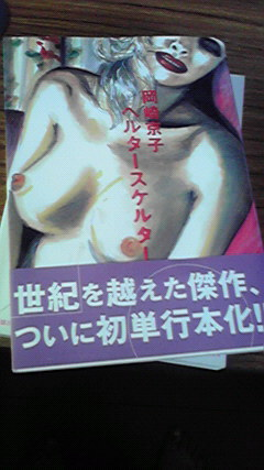 c0048736_10284779.jpg