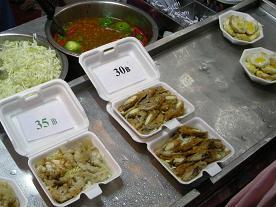 ไข่ ปลาหมึก ทอด FRIED SQUID EGGS イカの卵の揚物_c0030645_16142996.jpg