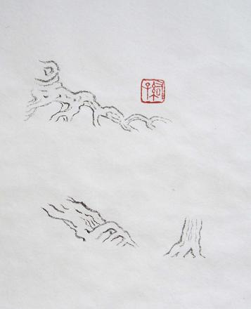『芥子園画伝』 樹法⑥_c0160745_13432157.jpg