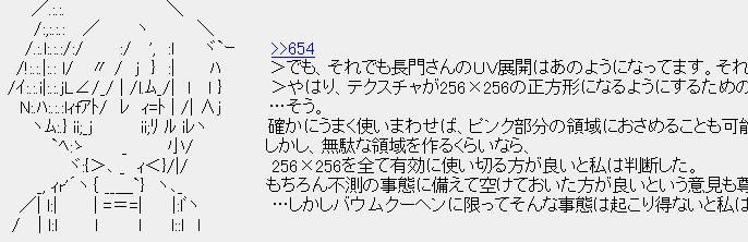 d0050070_1728262.jpg