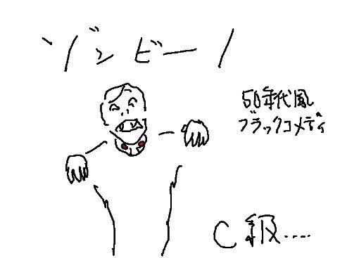 b0116271_2158775.jpg
