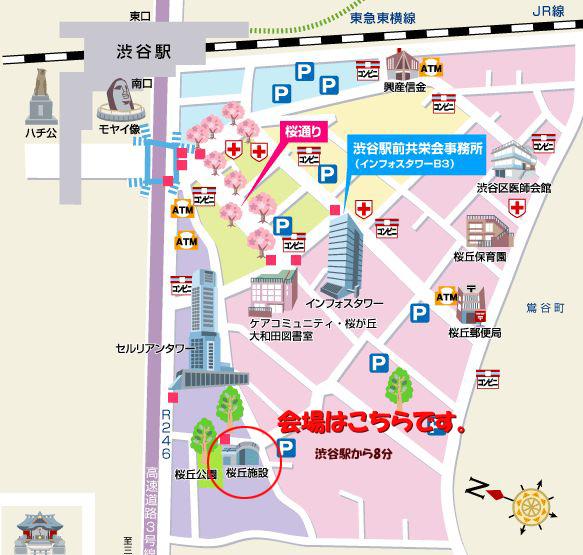 映画「千羽鶴」試写会のお知らせ_f0160671_23321168.jpg
