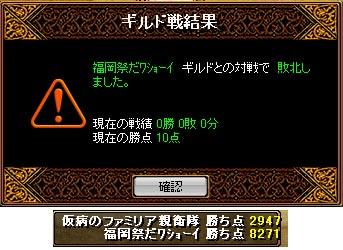 f0160977_024347.jpg