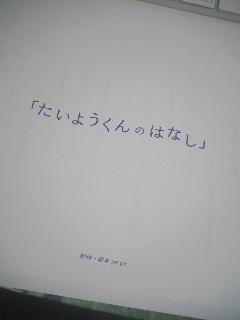 f0146779_16321718.jpg