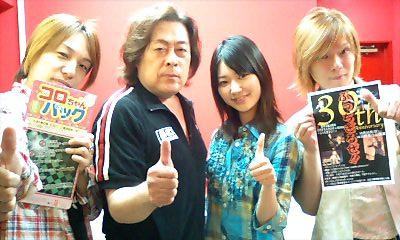 明日は(もう今日だ)「Animelo Summer Live 2008 -Challenge-」_e0146185_3173187.jpg