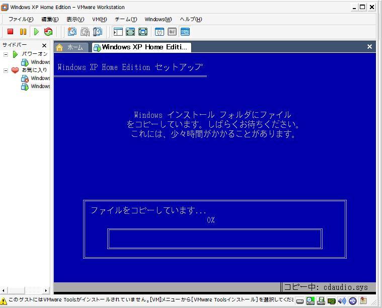 f0124204_22454166.jpg