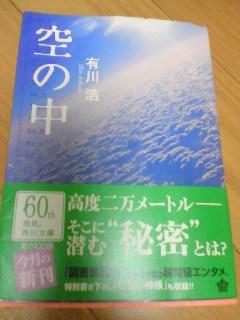 b0145915_0103865.jpg