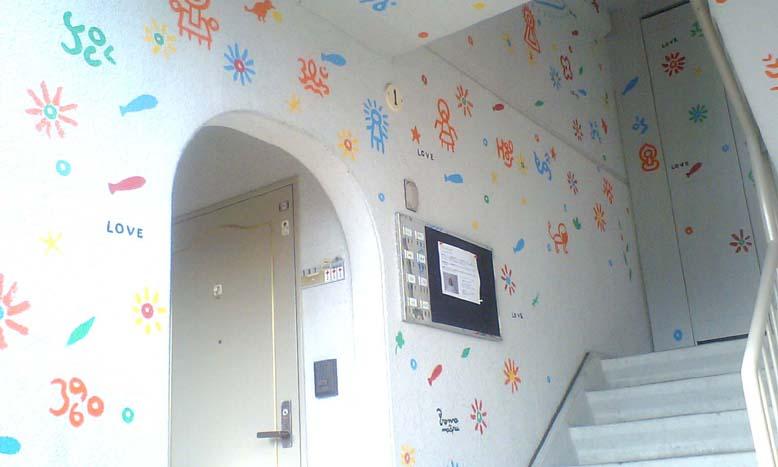 壁画制作_f0179615_17494595.jpg