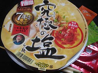 究極の塩らー麺_c0025217_0363836.jpg