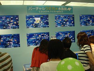 ハイビジョン沖縄美ら海水族館_c0025217_18194477.jpg