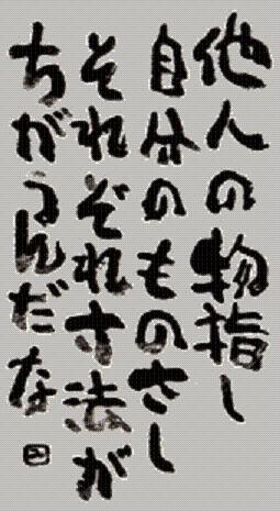 a0061720_1954335.jpg