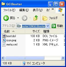 b0030122_23390100.jpg