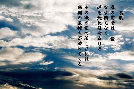 畏敬_b0044724_2252419.jpg