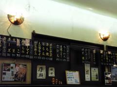 新京極通四条上る 「スタンド」_d0102724_22481833.jpg