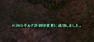 c0138727_209188.jpg