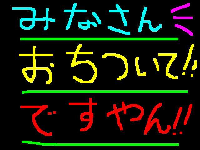 f0056935_2042452.jpg