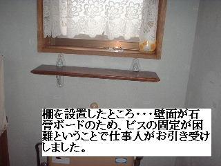 f0031037_20562289.jpg
