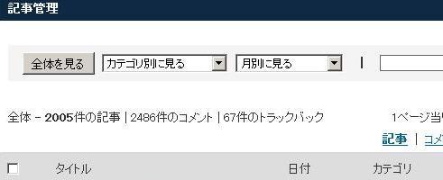 a0024743_947873.jpg