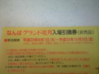 f0116546_18391246.jpg
