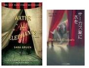 サーカス象に水を、よりも冬のサーカス『The Circus in Winter』_b0087556_2341960.jpg