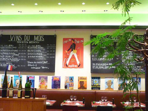オーガニックカフェ「メリッサ」×Le Pre Verre ル・プレヴェール =まっつ~隊長・ありがとう♪♡_a0053662_116395.jpg