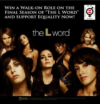 ドラマ「Lの世界」に通行人役として出演する権利がチャリティ・オークションに_c0167264_2235775.jpg