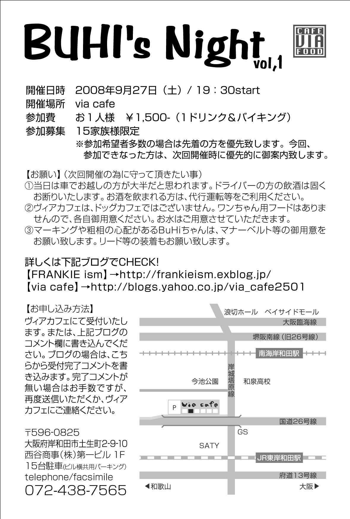 f0136098_1745015.jpg