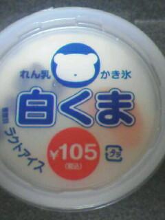 b0021101_8264091.jpg