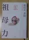 b0009103_9494559.jpg